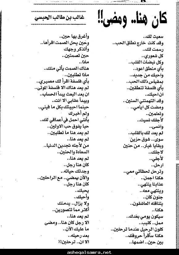 عمان 55