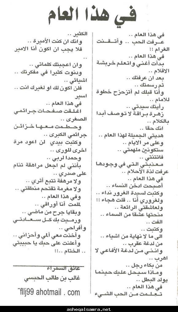 عمان 61