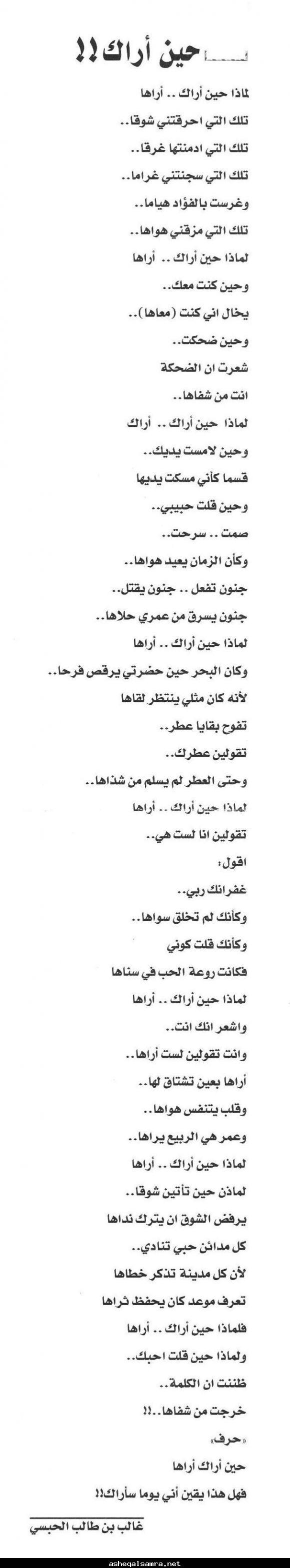 عمان 67
