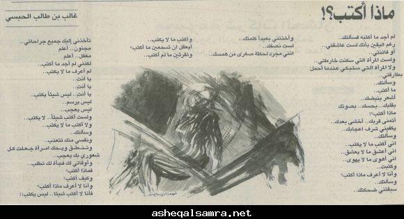 عمان 69