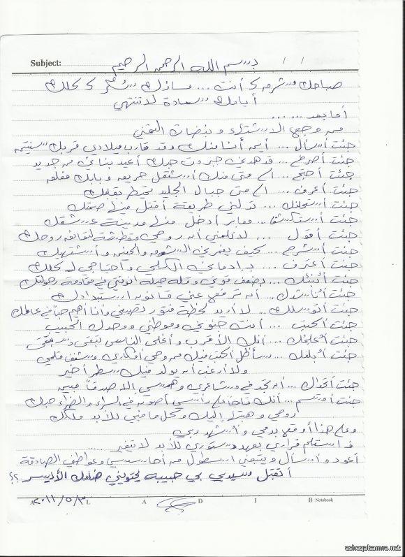 رسالة1