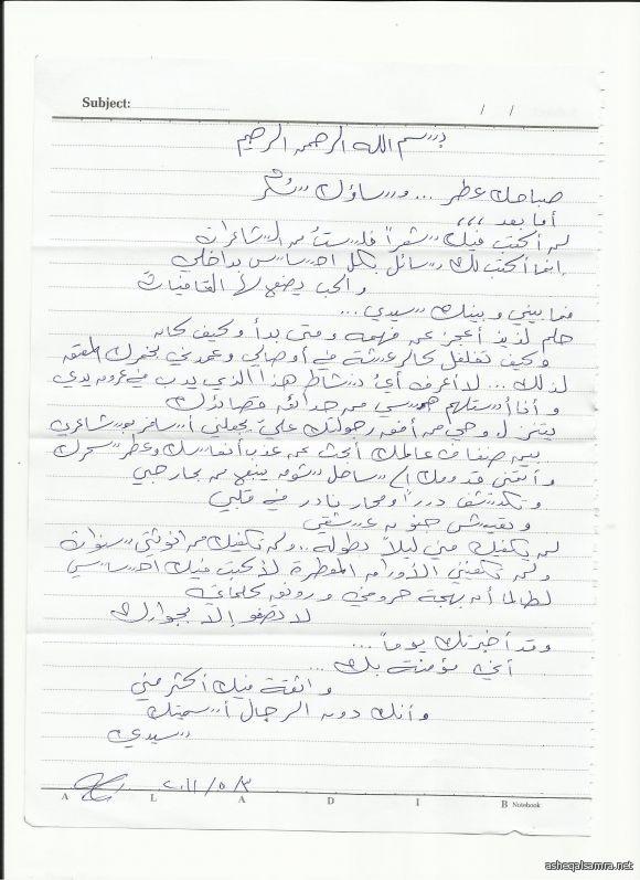 رسالة2