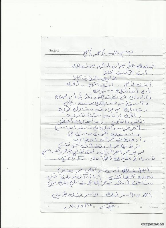 رسالة3