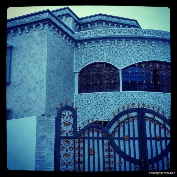 البيت الأميري